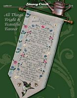 All Things Bright & Beautiful Banner